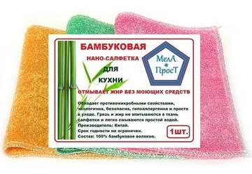 http://sh.uploads.ru/t/LXMfB.jpg