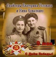 http://sh.uploads.ru/t/LjxUS.png