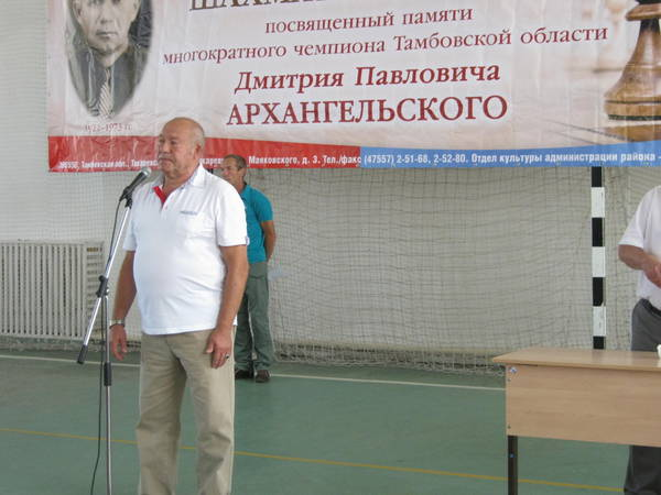 http://sh.uploads.ru/t/Lkxya.jpg