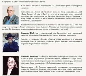 http://sh.uploads.ru/t/Lo4wV.jpg