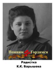 http://sh.uploads.ru/t/LsAur.jpg