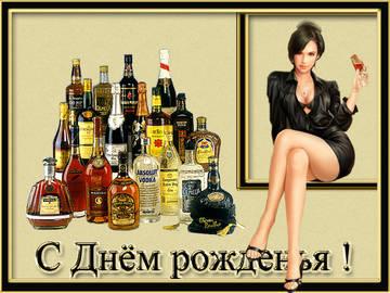 http://sh.uploads.ru/t/LvEtP.jpg