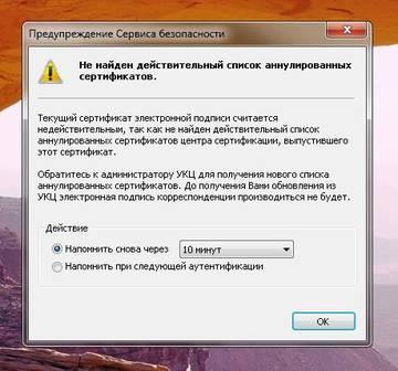 http://sh.uploads.ru/t/M3thZ.jpg