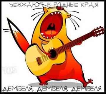http://sh.uploads.ru/t/M5zPL.jpg
