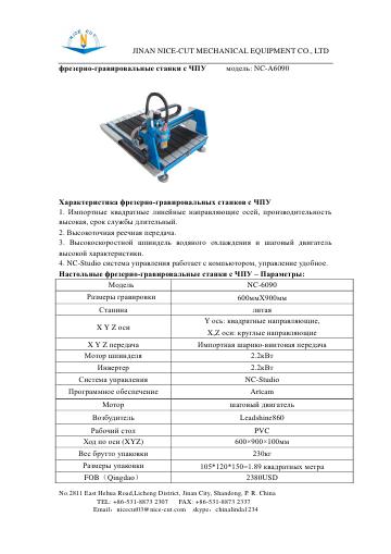 http://sh.uploads.ru/t/MF3kd.png