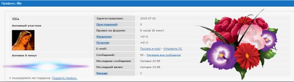 http://sh.uploads.ru/t/MUwmT.jpg