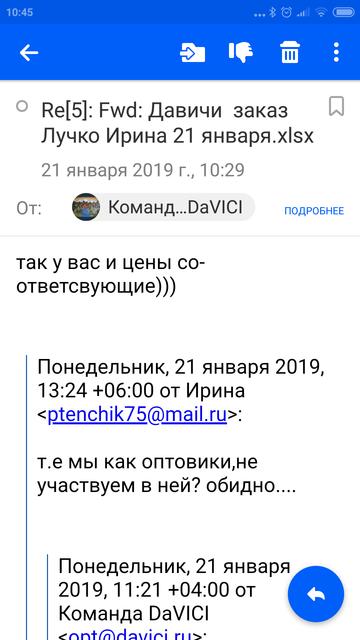 http://sh.uploads.ru/t/Md60N.png