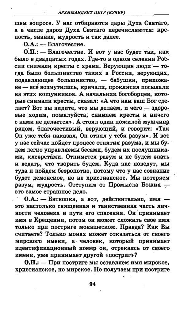 http://sh.uploads.ru/t/N0teb.jpg