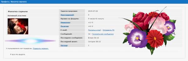 http://sh.uploads.ru/t/N4AGX.jpg