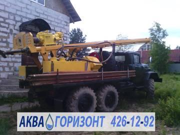 http://sh.uploads.ru/t/NA1pz.jpg