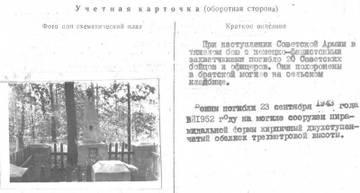 http://sh.uploads.ru/t/NAUf9.jpg