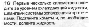 http://sh.uploads.ru/t/NBCu7.png