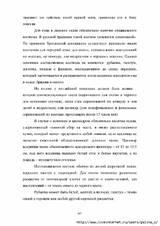 http://sh.uploads.ru/t/NRmye.jpg
