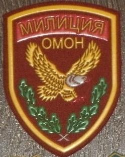 http://sh.uploads.ru/t/Nfsaz.jpg