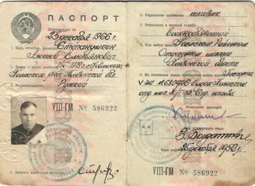 http://sh.uploads.ru/t/NnyJQ.jpg