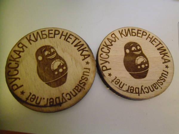 http://sh.uploads.ru/t/Nsn0y.jpg