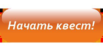 http://sh.uploads.ru/t/O1F6e.png