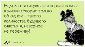 http://sh.uploads.ru/t/OBmfL.jpg