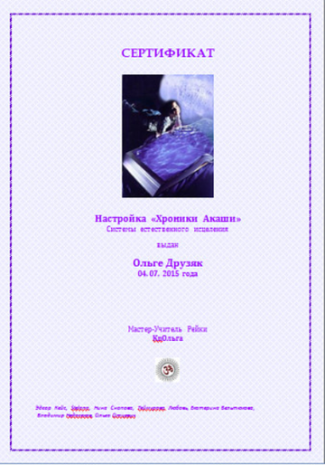 http://sh.uploads.ru/t/OES8Y.png