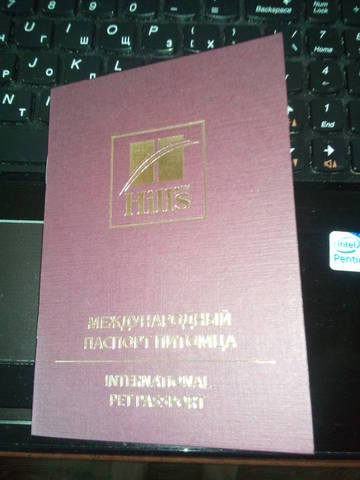 http://sh.uploads.ru/t/OTdku.jpg