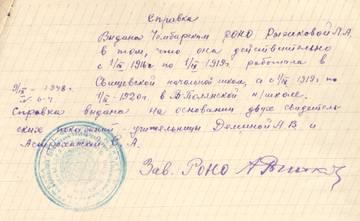 http://sh.uploads.ru/t/OcuK3.jpg