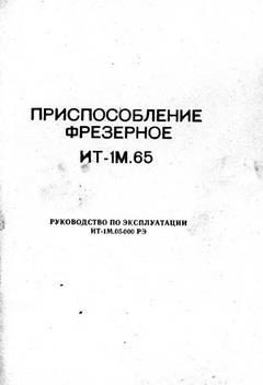 http://sh.uploads.ru/t/OdHkj.jpg