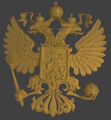 http://sh.uploads.ru/t/Oimv1.png