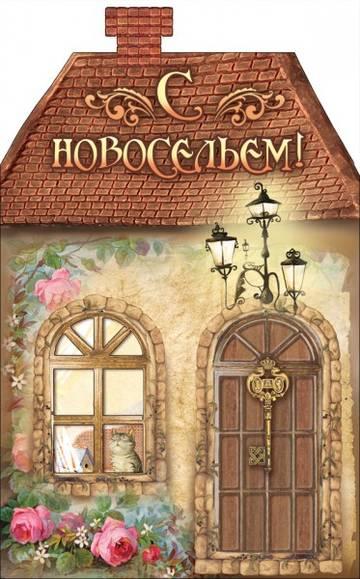 http://sh.uploads.ru/t/Oj2cM.jpg