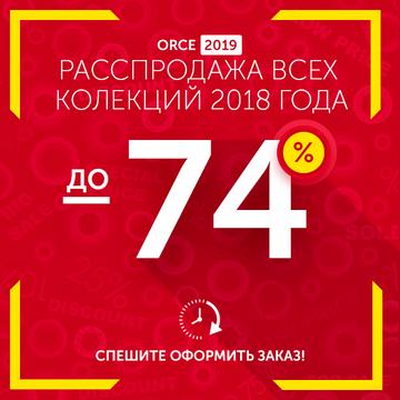 http://sh.uploads.ru/t/OjpRX.png