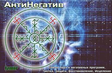 http://sh.uploads.ru/t/P8gbo.jpg