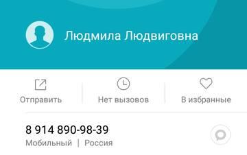 http://sh.uploads.ru/t/P9013.jpg