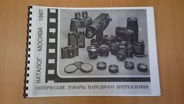 http://sh.uploads.ru/t/PU2rD.jpg