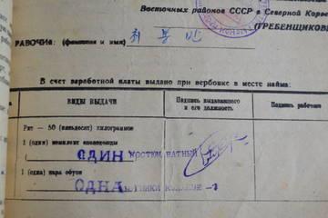http://sh.uploads.ru/t/PVve8.jpg