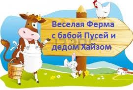 http://sh.uploads.ru/t/Pe9nF.jpg