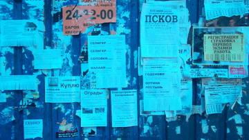 http://sh.uploads.ru/t/PjYNU.jpg