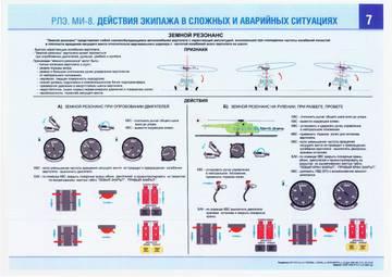 http://sh.uploads.ru/t/PuSRI.jpg