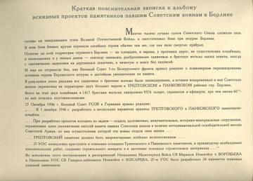 http://sh.uploads.ru/t/PyjNU.jpg