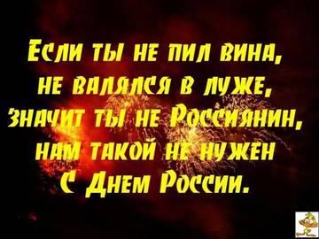 http://sh.uploads.ru/t/Q6x8U.jpg