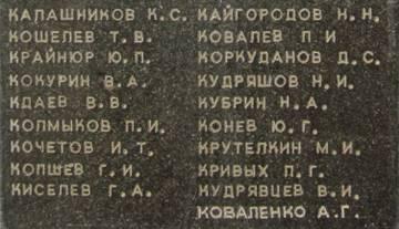 http://sh.uploads.ru/t/QBHU4.jpg