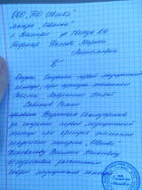 http://sh.uploads.ru/t/QCoVk.jpg
