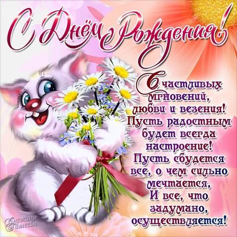 http://sh.uploads.ru/t/Qc14j.jpg