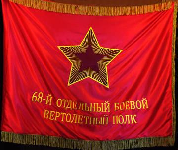 http://sh.uploads.ru/t/QdCYl.jpg