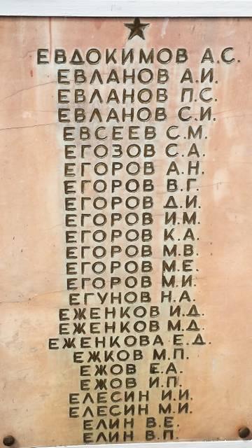 http://sh.uploads.ru/t/Qg3Ky.jpg
