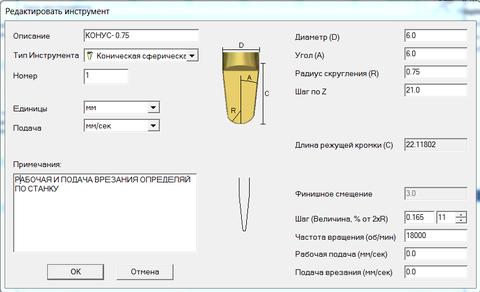 http://sh.uploads.ru/t/Qha3I.png