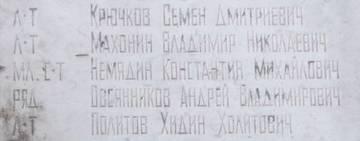 http://sh.uploads.ru/t/Qob1q.jpg