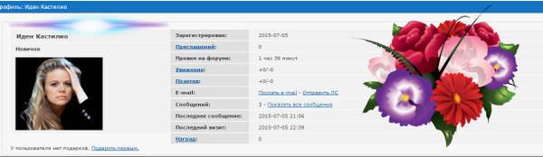 http://sh.uploads.ru/t/Qv968.jpg