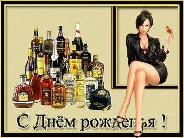 http://sh.uploads.ru/t/QxXl6.jpg