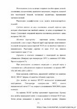 http://sh.uploads.ru/t/R7YHG.jpg