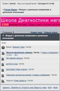 http://sh.uploads.ru/t/RADX4.jpg