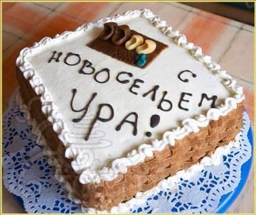 http://sh.uploads.ru/t/RGHp0.jpg